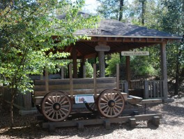 Arcadia Mill
