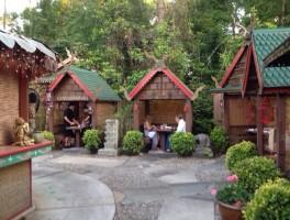 Wilmington's Gardens